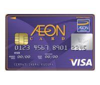 AEON Card
