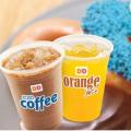 Dunkin Donuts Pay 1 for 2 Untuk Minuman BCA