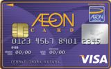 Kartu Kredit AEON Card
