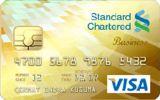 Standard Chartered Visa Business Card Gold