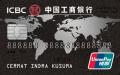 ICBC UnionPay Platinum