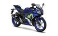 Kredit Motor Yamaha R25 Movistar