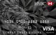 Kartu Kredit HSBC Visa Signature Card