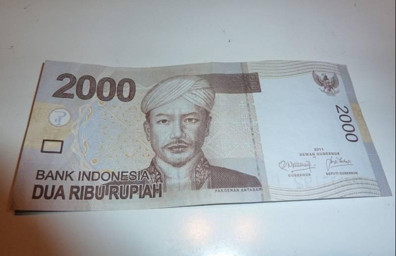 Uang Kertas Receh via delcampe.com