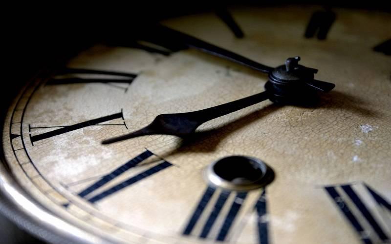 Perhatikan Jangka Waktunya