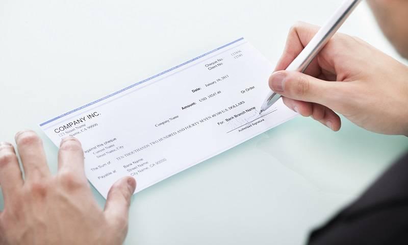 Transaksi Bank Lalu Lintas Giro LLG