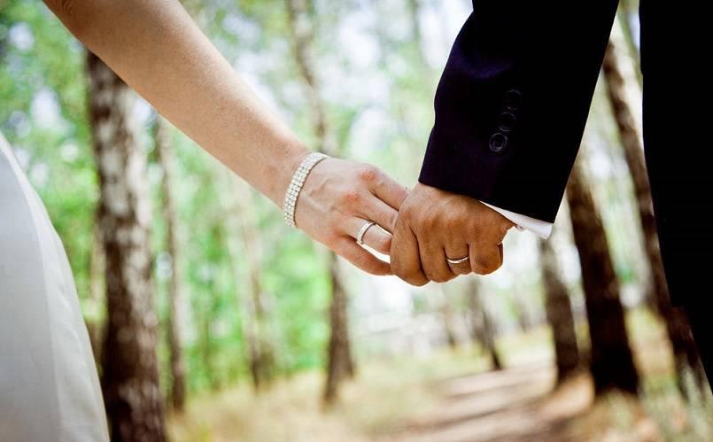 Untuk Biaya Nikah