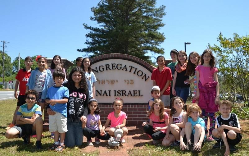 Salah Satu Sekolah di Israel