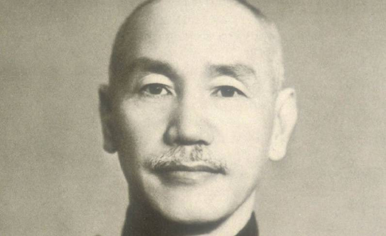 Cheng Kai Shek