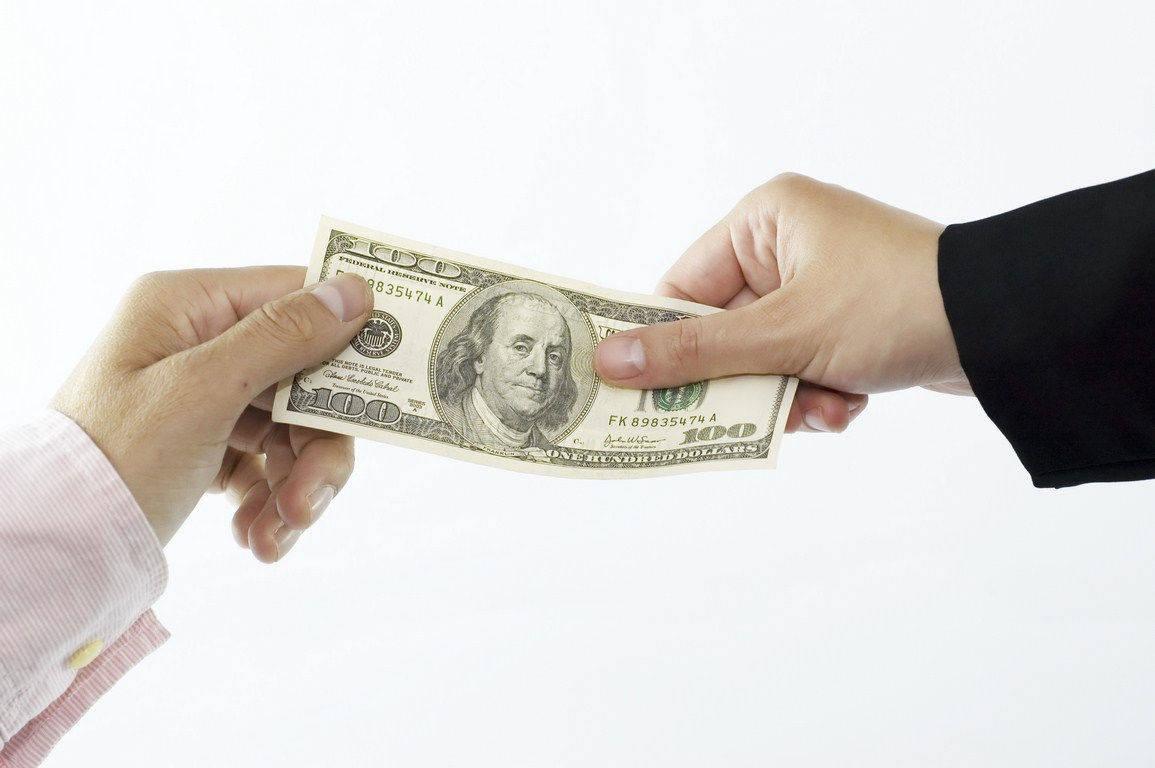 Biaya Administrasi
