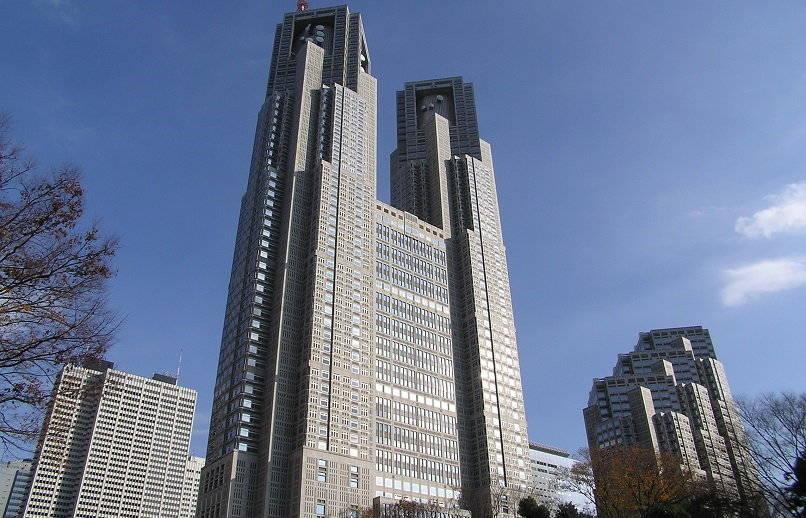 Tokyo Metropolitan Government Offices